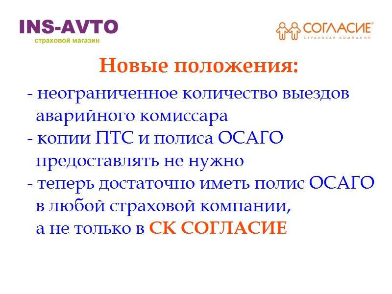 Москва чебоксары самолет новости